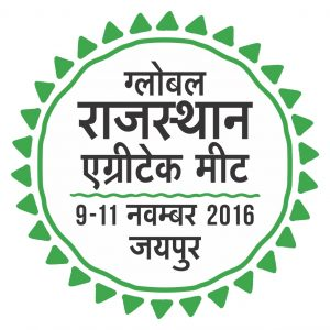 GRAM_Hindi Full logo